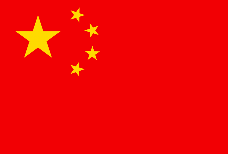 Flags_China