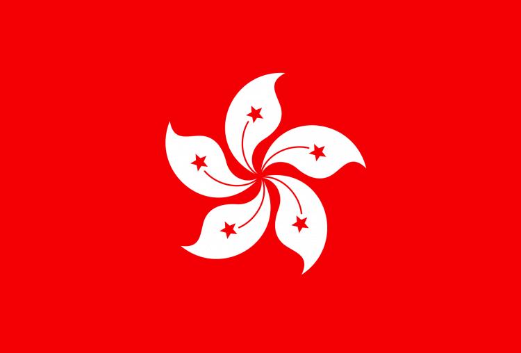 Flags_HongKong